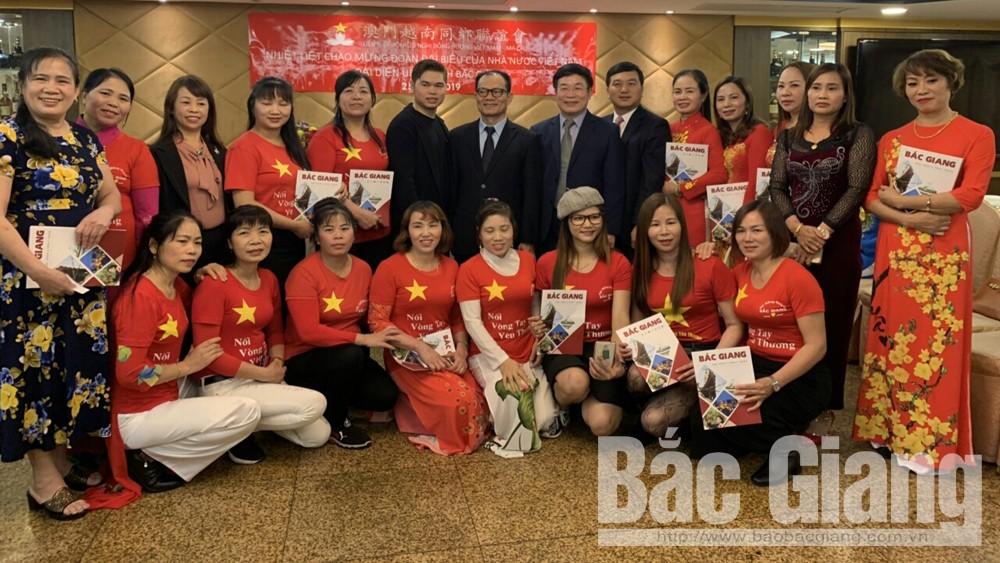 Phó Chủ tịch UBND tỉnh Lại Thanh Sơn gặp mặt kiều bào tại Ma-cao